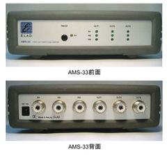 AMS-33 クロスバ型アンテナスイッチ