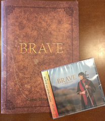 BRAVE CD&パンフレットセット
