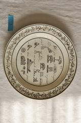 ★蚤の市【2153-A】モントロー グリザイユ皿