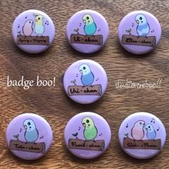badge Boo! ※受注製作