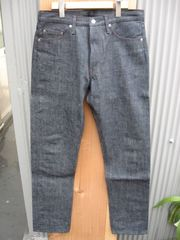 tuki type1 denim
