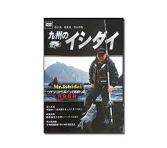 Mr.Ishidai DVD「九州のイシダイ」