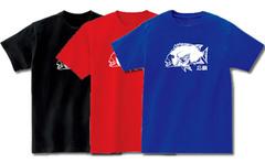 石鯛リアルTシャツ