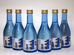 宗味大吟醸生酒300ml6本詰