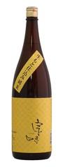 宗味生もと純米酒1,800ml