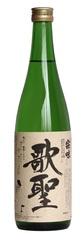 宗味 「歌聖」純米酒 720ml