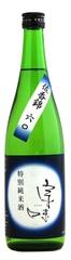 宗味佐香錦特別純米酒720ml