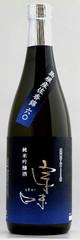 宗味佐香錦純米吟醸酒720ml