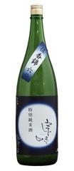 宗味佐香錦特別純米酒1,800ml