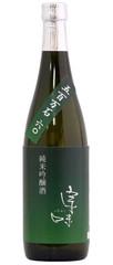 宗味五百万石純米吟醸酒720ml