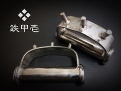 鉄甲壱(乙)