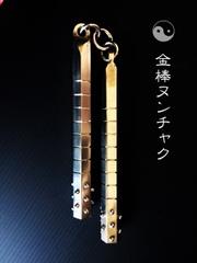 ◆金棒ヌンチャク ◆練習用・レプリカ・コンパクトサイズ