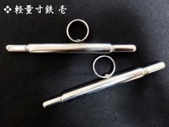 指輪サイズ追加◆軽量型寸鉄◆壱◆一組(2本セット)