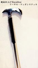 鏡面仕上げ 新作 リーサル・ウェポンステッキ Excalibur