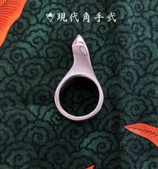 角手◆現代角手 弐 片側くびれ(浅)