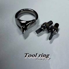 ◆ツールリング Toolring◆ 護身・ファッションリング