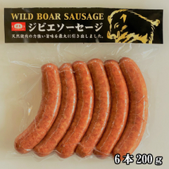 ソーセージ 天然ジビエ イノシシ肉 猪肉 国産 島根 6本(200g)