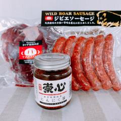 スタミナ料理3品セット 猪肉200g 猪肉ソーセージ6本 にんにく醤1個