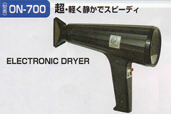ELECTNIC DRYER(ドライヤー)