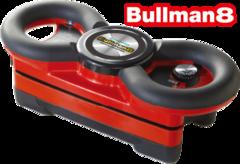 Bullman8 R(ブルマンエイト レッド)
