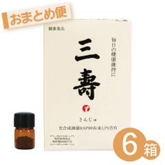 【おまとめ便】三寿(さんじゅ)6箱