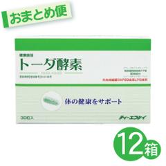 【おまとめ便】トーダ酵素 30カプセル入 12箱