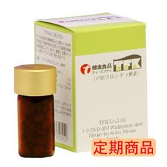 定期購入 戸田フロンティ酵素90粒入 1箱