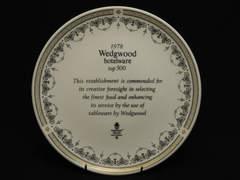 ウェッジウッド|ホテルウェアトップ500のプレート