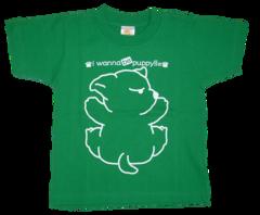 半袖Tシャツ しがみつき  グリーン