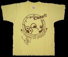半袖Tシャツ 水族館  イエロー