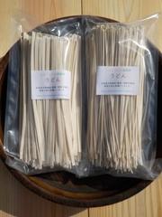 自然栽培(無肥料無農薬)うどん2袋セット