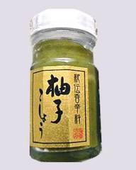 柚子こしょう 瓶入り60g【青】