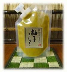 柚子こしょう スタンドパック110g【青】