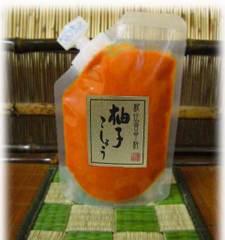 柚子こしょう スタンドパック110g【赤】