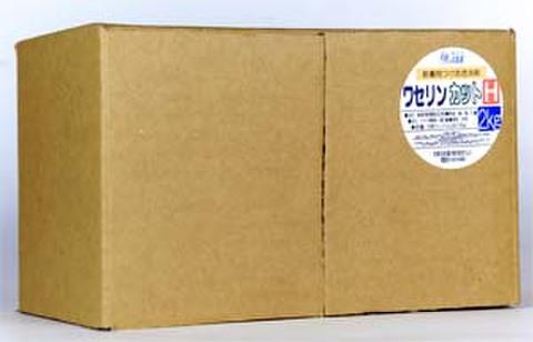 ワセリン汚れ専用つけこみ洗剤「ワセリンカットH」2kg