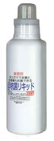 業務用 抗菌 液体洗濯洗剤 @抗菌リキッド600g