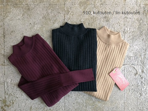 完売*comm.arch. Needleout Rib Mockneck pullover