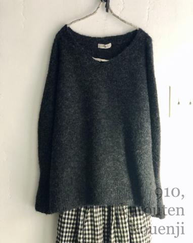 ラスト1点*ICHI Antiquites アルパカ×ウールのゆったりVネックセーター