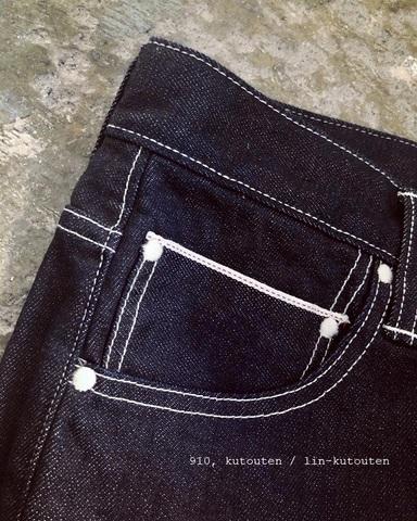 11ozワンウォッシュデニムの5ポケットパンツ
