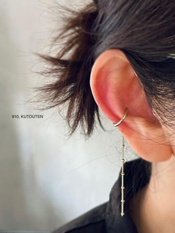 Aperdiem by Vlas Blomme 耳元でゆらりなイヤーカフ (Starry Round Ear Cuff)