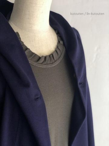 限定色* Vlas Blomme  &12 Linen フリルプルオーバー