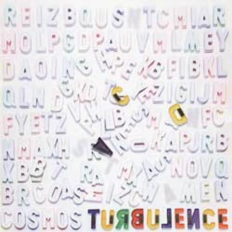 Cosmos : Turbulence