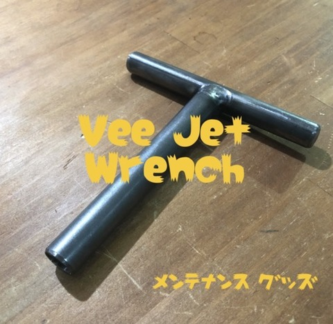 Vee Jet Wrench