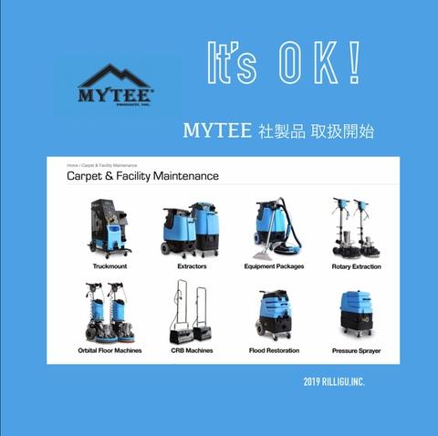 MYTEE 全商品