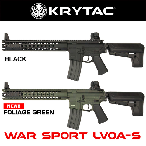 【取寄】KRYTAC LVOA-S