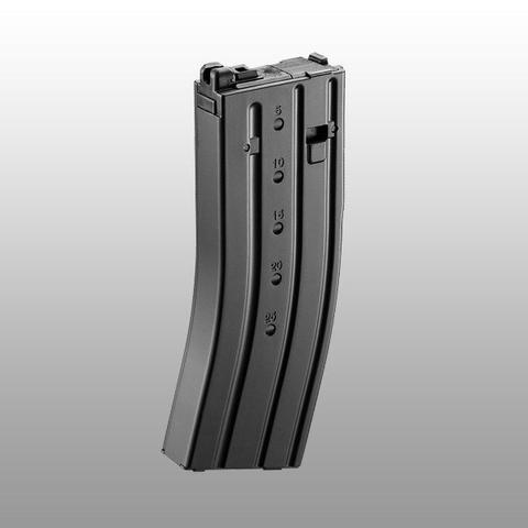 【取寄】ガスブローバック 89式小銃用  スペアマガジン