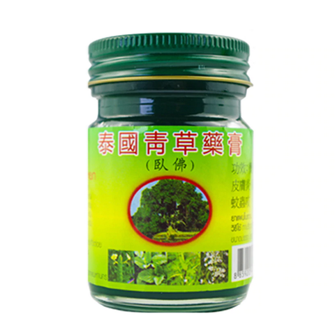 青草薬膏(Thai Herbal Balm)50g