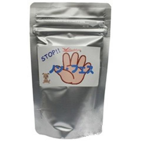 ノンフェス 食糞対応サプリメント