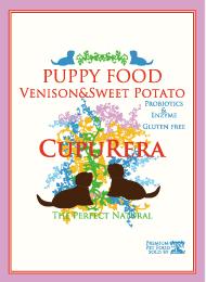 CUPURERA (クプレラ) べニソン&スイートポテト・パピーフード 900g