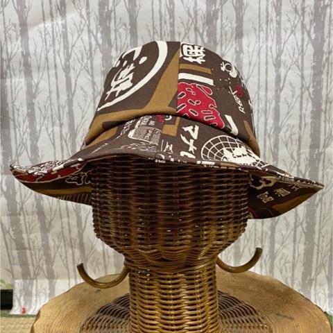 ◯獄シリーズ柄 帽子(茶)